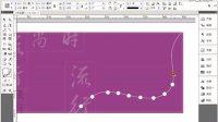 InDesign.CS4.完全自学教程随书光盘[王红卫]41 动手实践——鲜花店招贴设计.avi