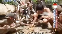 世界第一等20100324巴布亚 蛮荒阳具部落(建议18岁以下在成年人看护下观看)