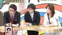 おねがい!マスカット (20080624) 第12回