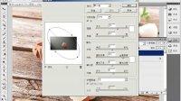 [PS]Photoshop CS4火星风暴04_06_01鸡蛋纹理