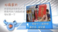"""优酷娱乐播报 2012 6月 高晓松""""说得比唱得好"""" 自曝赵本山欠了10元版权费 120614"""