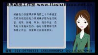 北京flash动画制作 公益动画 二维动画