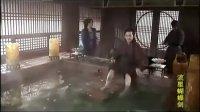 新流星蝴蝶剑01全集