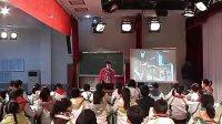 小学三年级品德与社会下册《不说话的朋友》沈玲芳_苏州市小学品德名师教学思想观摩活动