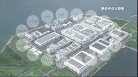 跨世纪的工厂——夏普液晶第十代工厂,堺工厂