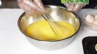 开心品味屋烘焙教程——传统松酥蛋挞 高清