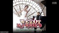 李弘基 - 我们两个 (With 藤井美菜) 我们结婚了世界版OST