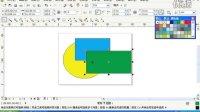 coreldraw怎么样调整图形位置_coreldraw基础教程