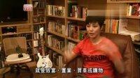 WWW_TVB_COM_HK_html 21:41 tvb,香港电台,音乐,综艺,娱乐 tvb369 40232343 http