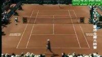 2010 ATP蒙特卡罗大师赛 决赛 纳达尔VS沃达斯科