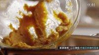 【豌豆姑娘的厨房】奶香南瓜羹