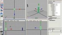 maya软件视频教程4