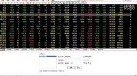 视频: 渤海商品交易所在线3分钟开户QQ352333688博易交易软件使用解读