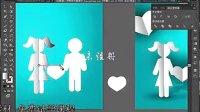 AI视频教程_AI教程_AI实例教程_海报篇_小纸人 标清