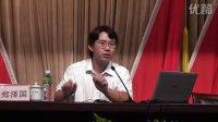 郑泽国讲座:国内旅游业发展趋势和江门旅游发展建议(4)