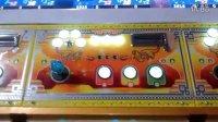 3D大小豹骰子机