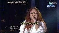 我是歌手2 李英賢 - tears (中字)