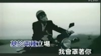 分裂-周杰伦-手机音乐视频3GP格式下载