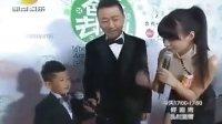 《爸爸去哪儿》首映礼片段 明星父子携手走红毯