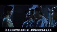 赵文卓张国荣黄飞鸿之五龙城歼霸