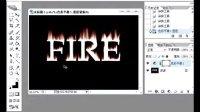 PS案例教程-36.火焰字的制作2-淘宝店:千惠屋