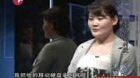 蒙古姑娘的爱 100726