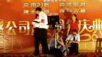 小品:现代版黄世仁、杨白劳、喜儿(12)