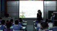 小学二年级品德与生活优质课展示《种子的梦想》_陈老师