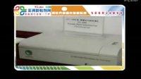 亚洲胶粘剂网专访北京东西分析仪器总经理