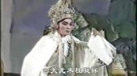 神女会襄王之巫山哭灵--罗家宝