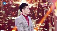 中国梦想秀 第六季 131011