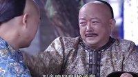 铁齿铜牙纪晓岚第三部 36