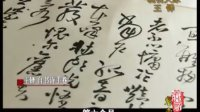 late ming art and calligraphy