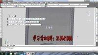 三维机械建模CAD教学CAD下载