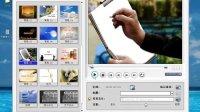 4.绘声绘影视频教程005.选择主题模板及修改标题