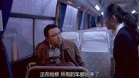 杨澜访谈录 2015 徐峥 人在囧途 151017 徐峥坦言被高票房绑架