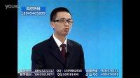 视频: 潍坊期货公司潍坊股指期货开户潍坊期货开户博易大师期货软件