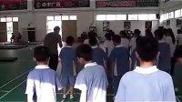 蹲踞式跳远_初一体育优质课