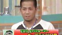 视频: 040513 UTABAN うたばん EXILE [carry on]