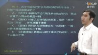 视频: 尚德【注册会计师】视频cpa加QQ909783038