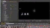 AE基础教程-AE教程-AE视频教程-AEparticular粒子教程