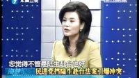 民进党挡陆生赴台引爆冲突 100425
