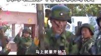视频: 深圳真人打野战,旅游15986749504 国庆活动 网址:www.yezhan668.com