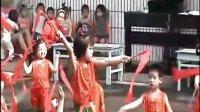 视频: 沙河市第一私立幼儿园.沙河版.制作QQ309501032邢台.红绸舞.农家小女孩.