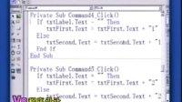 Visual Basic程序设计  提高篇  第三章 第5讲 应用程序接口设计及代码编写(1)