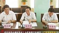 省安监局专题听取省人大代表意见和建议20110517 安徽新闻联播