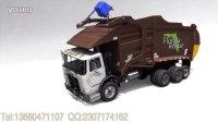 广州垃圾车3D动画广告制作公司