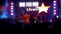 熾潮 - Live  红番区酒吧, Shenyang 11-04-2010