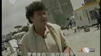 法兰西香颂 疯狂的心 X摽榜 网络热门小说 100331