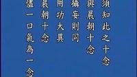 2010年香港传统文化交流论坛(一)胡小林-3(高清完整原版)